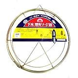 煙突掃除器(ピアノ線) 6m No.501304007
