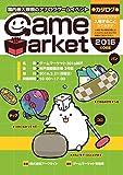 ゲームマーケット2016 神戸 カタログ