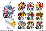 平成仮面ライダーシリーズ トレーディングミラーチャーム BOX商品 1BOX=10個入り、全10種類
