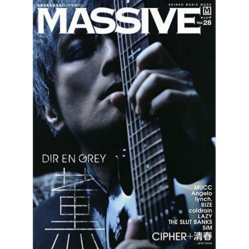 MASSIVE (マッシヴ) Vol.28 (シンコー・ミュージックMOOK)