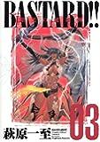 BASTARD!!―暗黒の破壊神 完全版 (Vol.3)