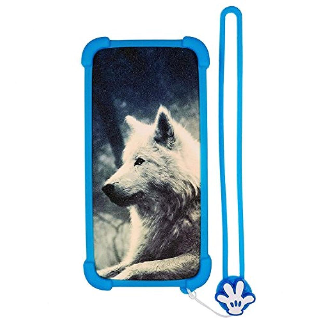 ポーン残高パラメータケース Kruger Matz Smartfon Live 6+Plus ケース シリコーンフレーム + PC バックプレーンは立つことができる Lang
