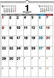 2018年 書き込み式 月曜始まり シンプルカレンダー B3タテ ([カレンダー])