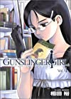 GUNSLINGER GIRL 第4巻