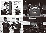 藤井聡太全局集 平成30年度版 画像