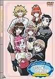 「おねがい☆ティーチャー Reminiscenceディスク Limited SPECIAL DVD」の画像