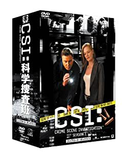 CSI:科学捜査班 シーズン3 コンプリートBOX-1 [DVD]