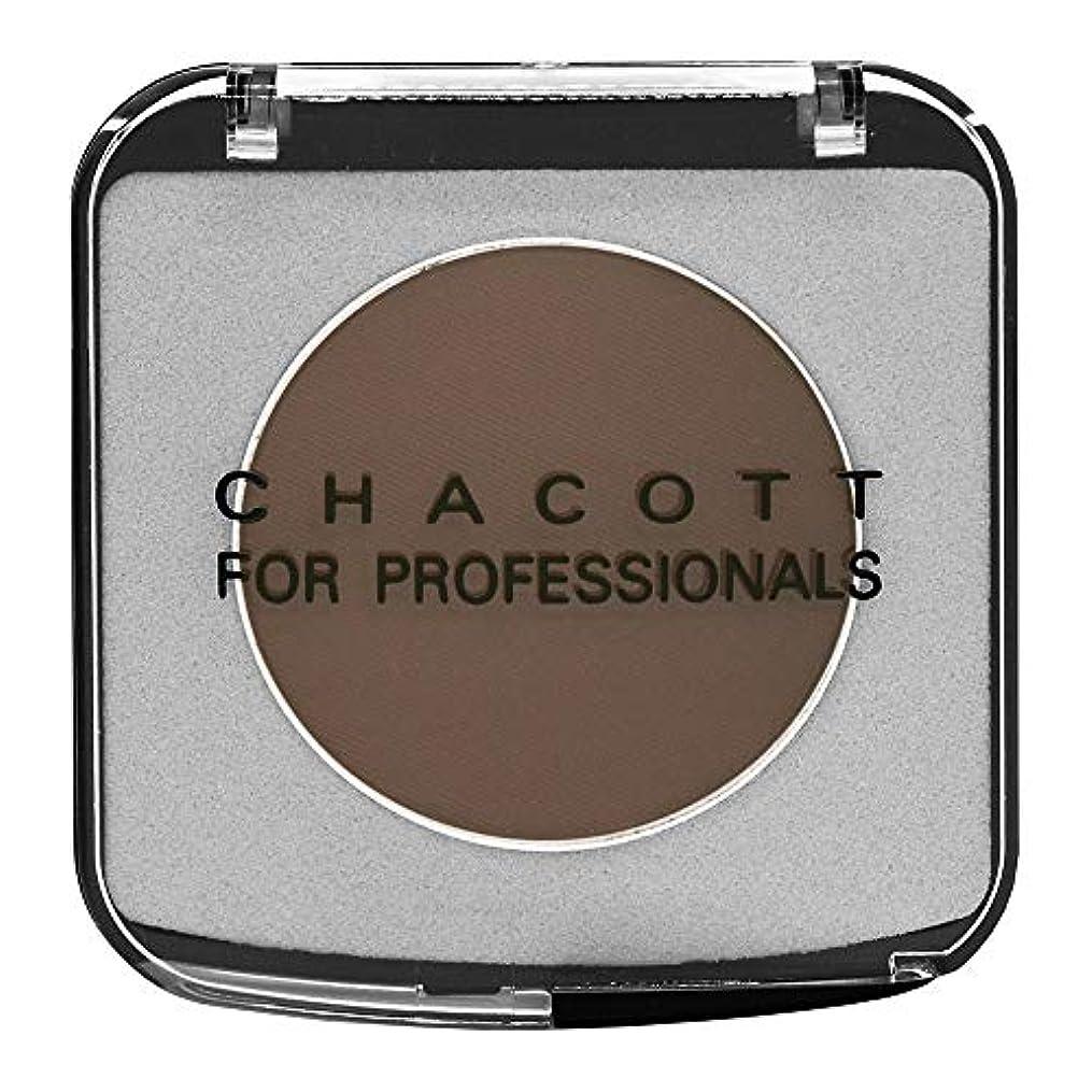 インペリアル上に築きます拷問CHACOTT<チャコット> カラーバリエーション 605.チョコレートブラウン