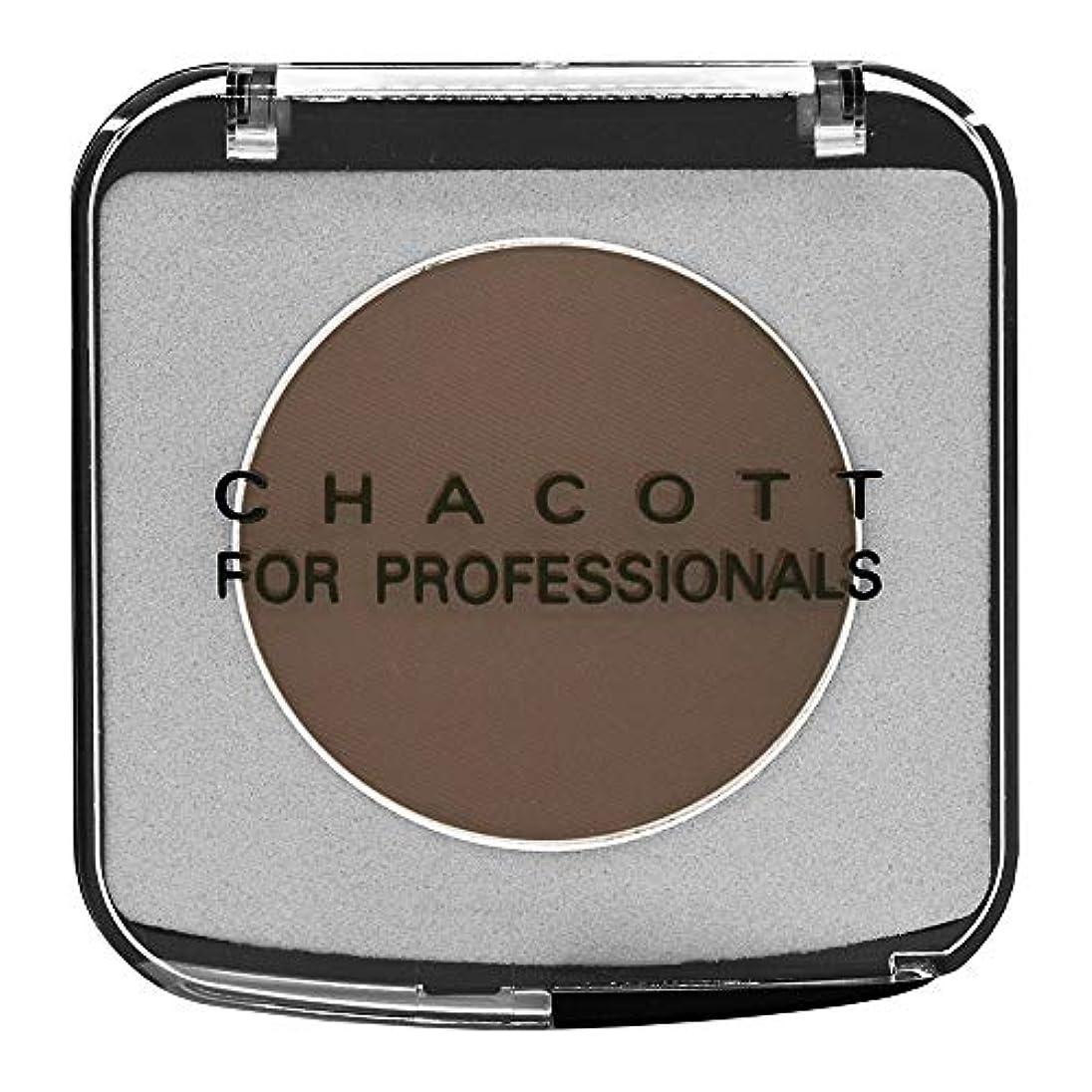 持っている指解明するCHACOTT<チャコット> カラーバリエーション 605.チョコレートブラウン