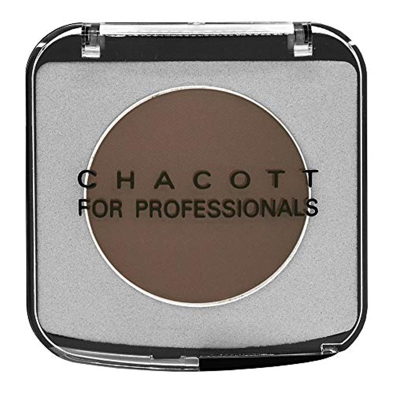 無知ピンク統合CHACOTT<チャコット> カラーバリエーション 605.チョコレートブラウン