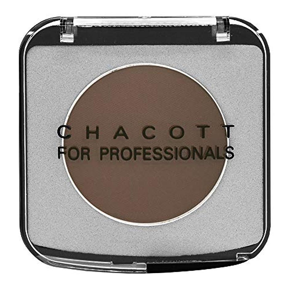 会員代表する意志に反するCHACOTT<チャコット> カラーバリエーション 605.チョコレートブラウン