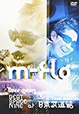 m-flo TOUR2005 BEAT SPACE NINE at 日本武道館 [DVD]