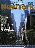 プライオリティニューヨーク―ニューヨーク進化する文化の拠点へ (東京カレンダーMOOKS) 画像