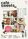 cafe-sweets (カフェ-スイーツ) vol.187 (柴田書店MOOK)