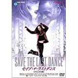 セイブ・ザ・ラストダンス デラックス版 [DVD]