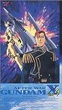 機動新世紀ガンダム X vol.9 [VHS]