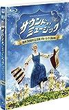 サウンド・オブ・ミュージック 製作50周年記念版 ブルーレイ(3枚組) [Blu-ray] 画像