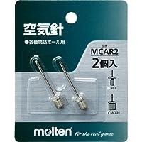 molten(モルテン) ハンドポンプ ボール用空気入れ 針2本入 MCAR2