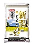【精米】新潟県産 白米 こしひかり 10kg 平成28年産