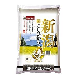 【精米】新潟県産 白米 こしひかり 10kg ...の関連商品2