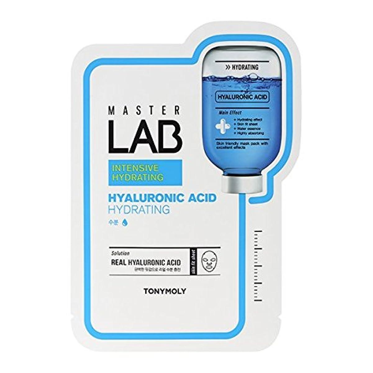 認めるディレクター福祉TONYMOLY Master Lab Mask Hyaluronic Acid (Hydrating) (並行輸入品)