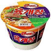 農心 ユッケジャン(大)カップラーメン [120g x 4個SET(1個=130円)] 韓国ラーメン