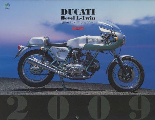 """究極のイタリアン""""クラシック""""バイク DUCATI Bevel L-Twin (2009 カレンダー) ([カレンダー])"""