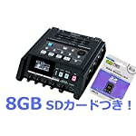 Roland R-44 フィールドレコーダー ローランド 【8GB SDカードセット!】