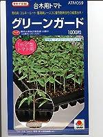 グリーンガード  タキイ種苗のトマト台木用種です
