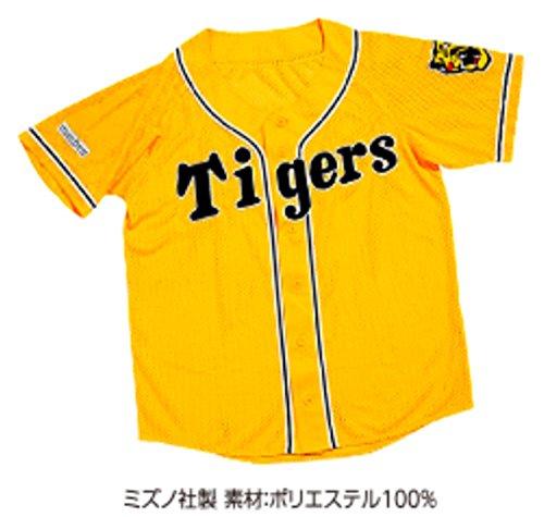 2018 阪神タイガース ファンクラブ 応援イエローメッシュジャージ mizunoユニフォーム O-XOサイズ