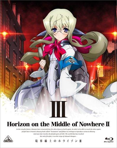 境界線上のホライゾンII (Horizon in the Middle of Nowhere II) 3 (初回限定版) [Blu-ray] / バンダイビジュアル