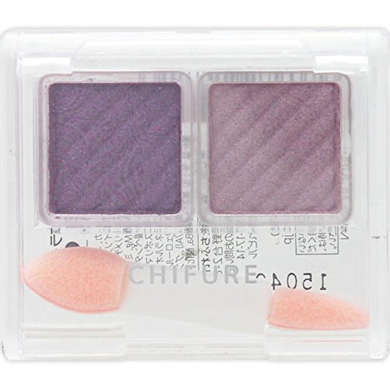 とげシーサイド遵守するちふれ化粧品 アイ カラー(チップ付) パープル系 アイカラー31