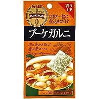 S&B カレープラス ブーケガルニ 3袋×5袋