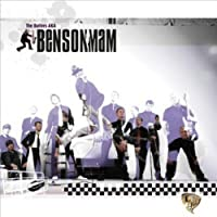 Bensonmam, 25 Years Jubilee Edition by The Butlers