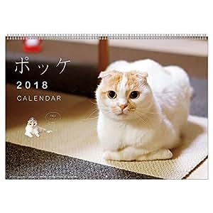 アートプリントジャパン 2018年 ポッケカレンダー No.025 1000093358