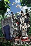 U.C.ガンダムBlu-rayライブラリーズ 機動戦士ガンダム 第08MS小隊 画像