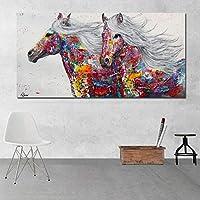 落書きアートキャンバス絵画壁アートポスター印刷現代動物二馬絵画キャンバスに印刷壁の装飾なし額装,30x60cm