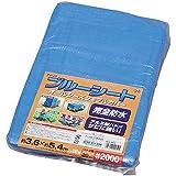 アイリスオーヤマ ブルーシート #2000 B20-3654