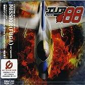 「エリア88」オープニングテーマ MISSION(FUGA)(CCCD)