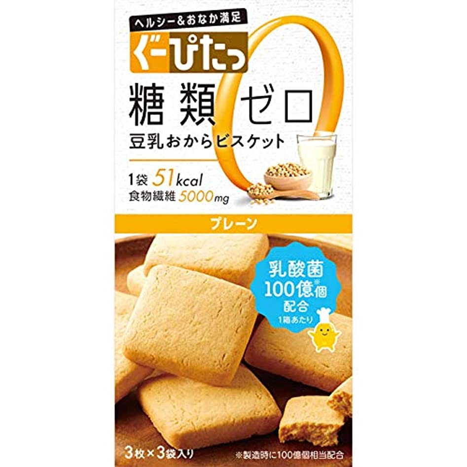 軽組み立てる甘やかすナリスアップ ぐーぴたっ 豆乳おからビスケット プレーン (3枚×3袋) ダイエット食品