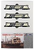 マイクロエース Nゲージ キロ59・29・ふれあいSUN-IN・リニューアル 3両セット A9860 鉄道模型 ディーゼルカー