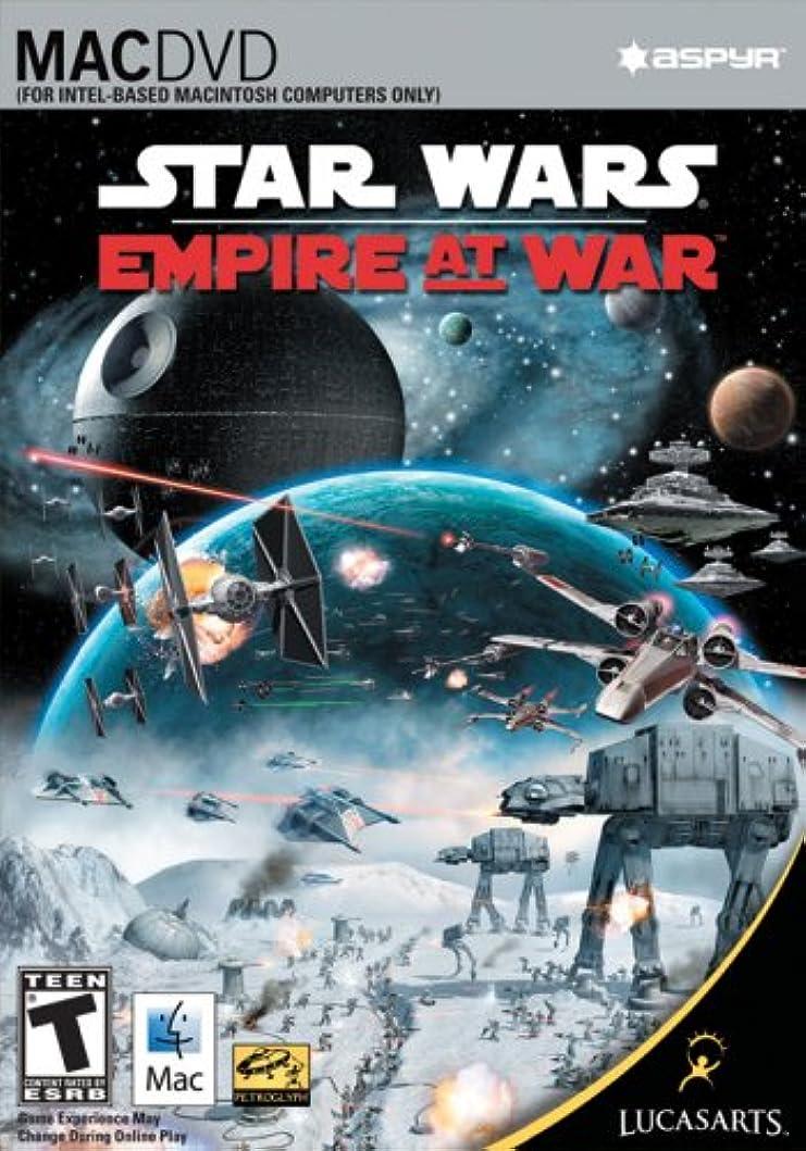 誓う騒ぎいつでもStar Wars: Empire at War (Mac) (輸入版)