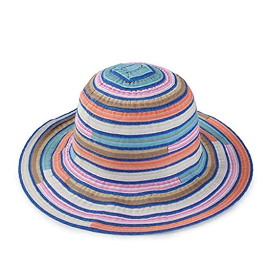 債務エキゾチック兵士UVカット 帽子 レディース ハット 旅行用 日よけ 夏季 日焼け 折りたたみ 持ち運び つば広 リボン付き 調節テープ ストライプ 柄 キャップ 通気性抜群 日除け UVカット 紫外線対策 ROSE ROMAN