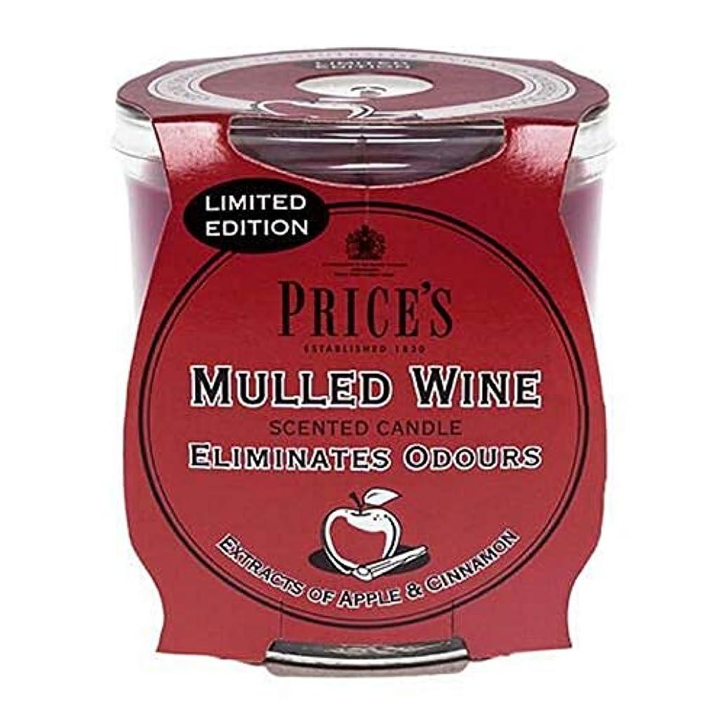 株式会社連想健全[Prices ] 価格の遺産は、ワインの香りのキャンドルをグリュー - Price's Heritage Mulled Wine Scented Candle [並行輸入品]