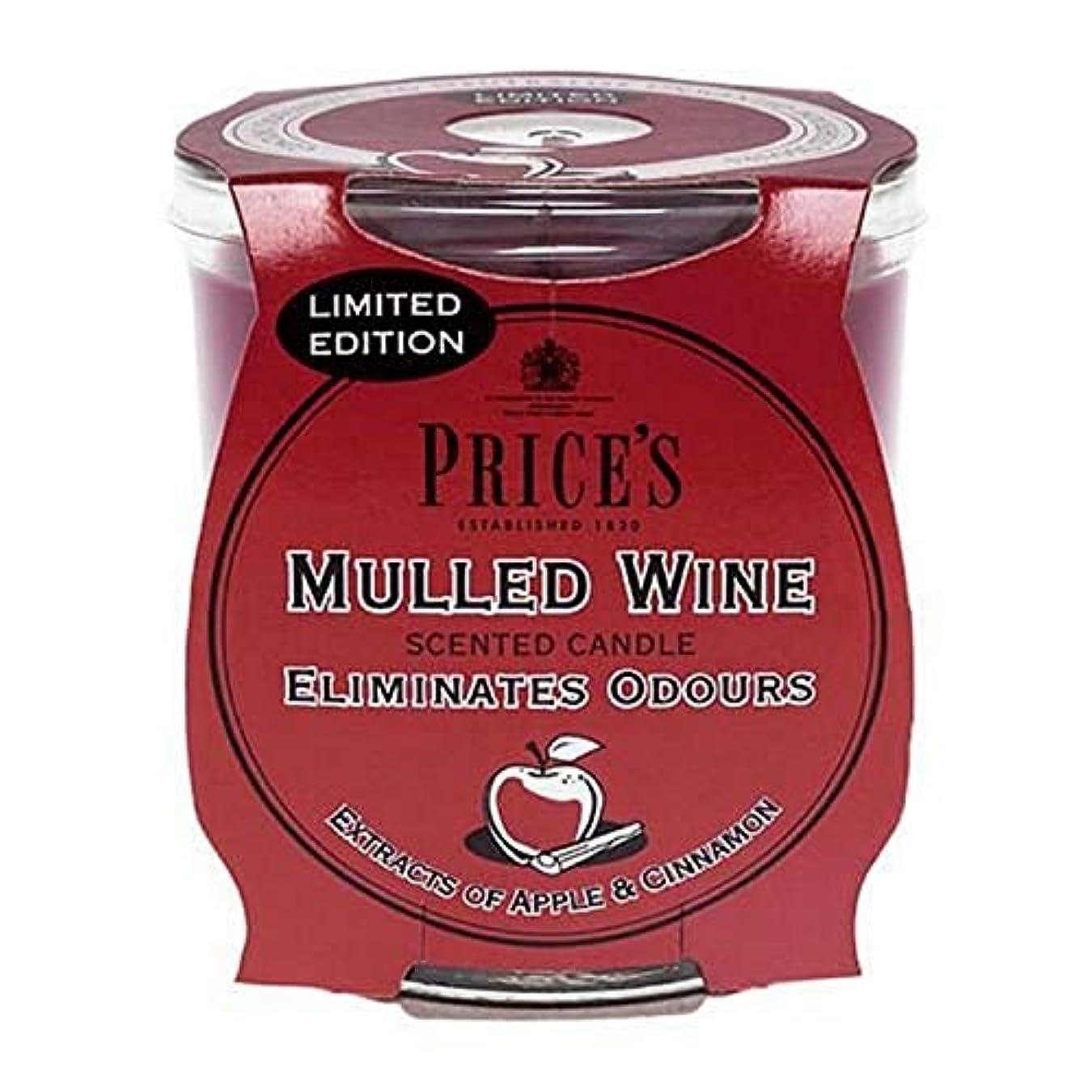社会責コテージ[Prices ] 価格の遺産は、ワインの香りのキャンドルをグリュー - Price's Heritage Mulled Wine Scented Candle [並行輸入品]