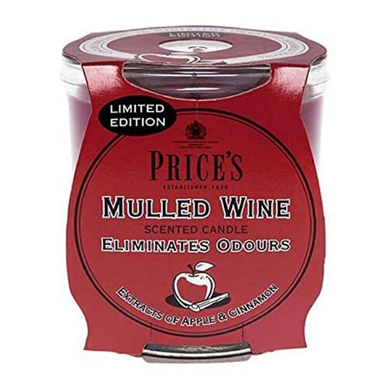 自我マディソンバンドル[Prices ] 価格の遺産は、ワインの香りのキャンドルをグリュー - Price's Heritage Mulled Wine Scented Candle [並行輸入品]