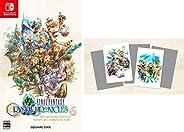 ファイナルファンタジー・クリスタルクロニクル リマスター【Amazon.co.jp限定】オリジナルポストカード(5枚セット) 付 - Switch