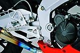 オーヴァーレーシング(OVER RACING) バックステップ 4POSITION シルバー RS4 [125] 51-911-01