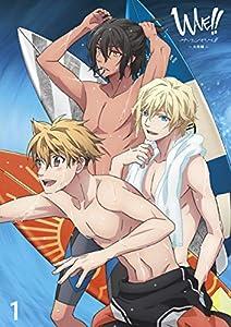 WAVE!! ~サーフィンやっぺ!!~ Vol.1『大洗編』 [Blu-ray]