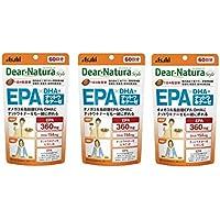 ディアナチュラスタイル EPA×DHA+ナットウキナーゼ 240粒 (60日分) ×3袋